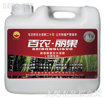甘蔗专用-腐植酸螯合水溶肥-百农丽果