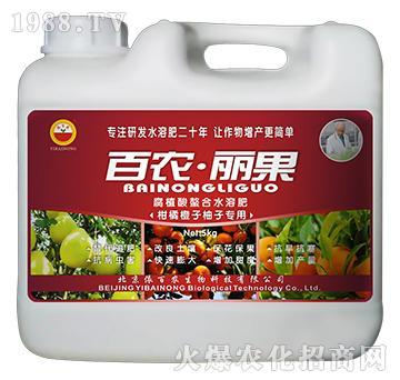 柑橘橙子柚子专用-腐植酸螯合水溶肥-百农丽果
