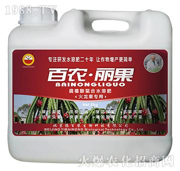 火龙果专用-腐植酸螯合水溶肥-百农丽果