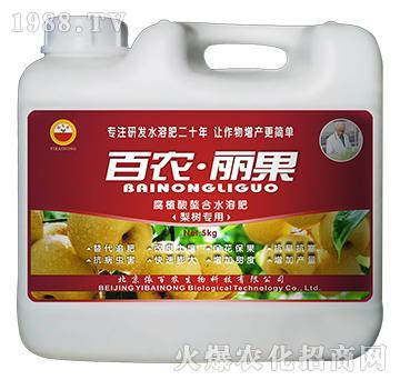 梨树专用-腐植酸螯合水溶肥-百农丽果