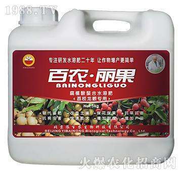 荔枝龙眼专用-腐植酸螯合水溶肥-百农丽果
