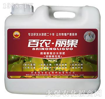 猕猴桃专用-腐植酸螯合水溶肥-百农丽果