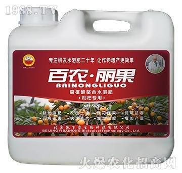 枇杷专用-腐植酸螯合水溶肥-百农丽果