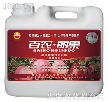 苹果专用-腐植酸螯合水溶肥-百农丽果