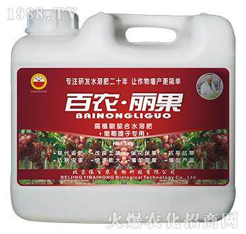 葡萄提子专用-腐植酸螯合水溶肥-百农丽果
