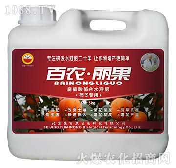 柿子专用-腐植酸螯合水溶肥-百农丽果