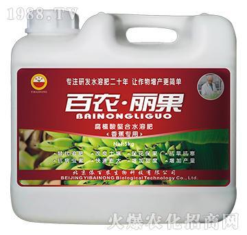 香蕉专用-腐植酸螯合水溶肥-百农丽果