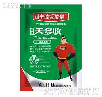 超能天多收(广谱通用型)-叶丰佳超能量-中农弘露