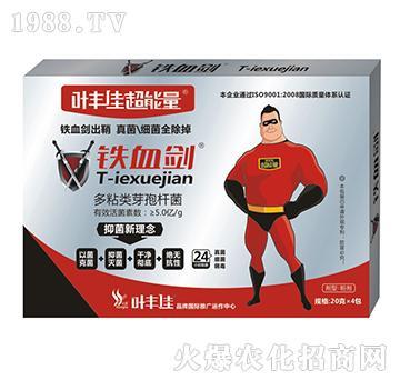 铁血剑多粘类芽孢杆菌(盒)-叶丰佳超能量-中农弘露