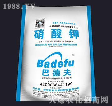 颗粒硝酸钾59.5%-巴斯夫
