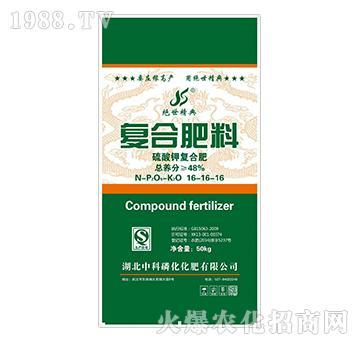 硫酸钾复合肥料16-16-16-中科磷化