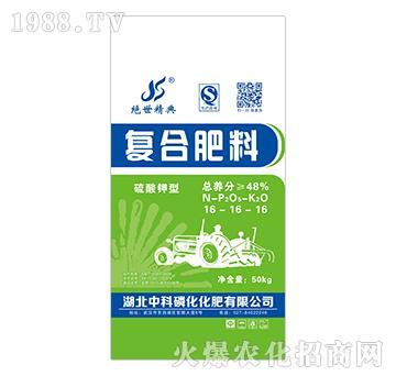 硫酸钾型复合肥料16-16-16-中科磷化