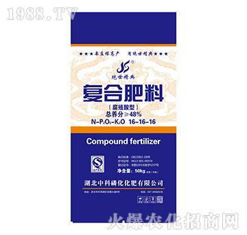 腐植酸型复合肥料16-16-16-中科磷化