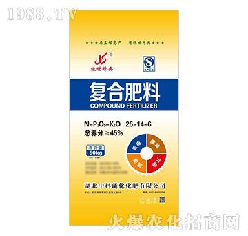 45%复合肥料25-14-6-中科磷化