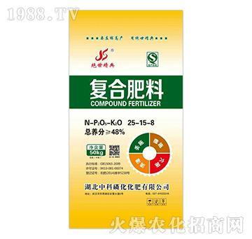 复合肥料25-15-8-中科磷化