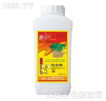 50%吡虫啉-拌仙-拜