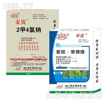56%2甲4氯钠-麦优