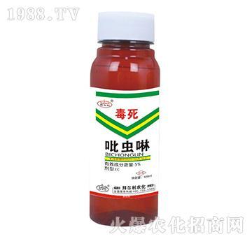 5%吡虫啉-毒死-拜尔