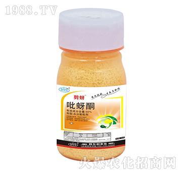 50%吡蚜酮-剪蚜-拜