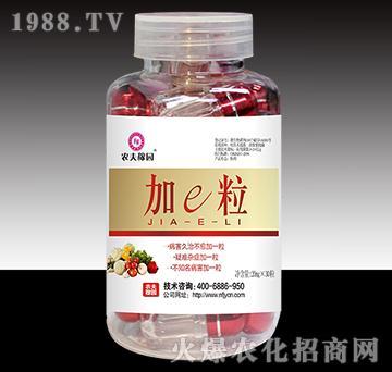 加e粒(新型微生物菌剂)-农夫稼园