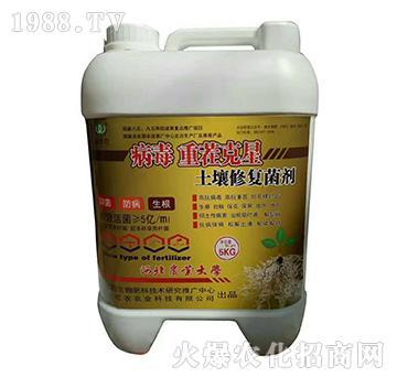 病毒重茬克星-土壤修复菌剂-旺农