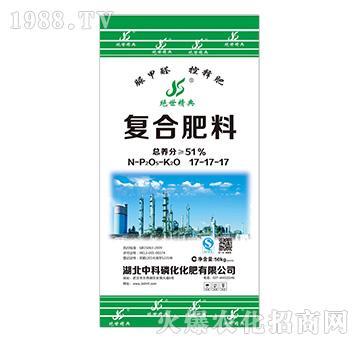复合肥料17-17-17-中科磷化