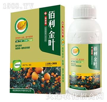 柑橘专用-佰利・金叶-