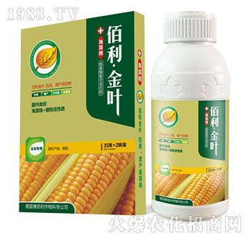 玉米专用-佰利・金叶-
