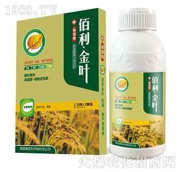 水稻专用-佰利・金叶-