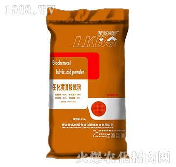 生化黄腐酸原粉-雷克邦斯