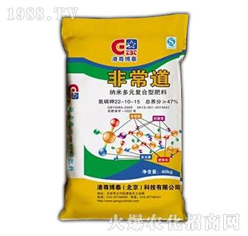 纳米多元复合型肥料22-10-15-非常道-泓成沃丰