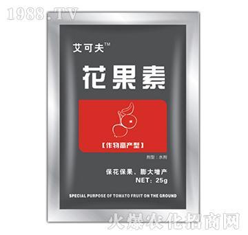 作物高产型-花果素-艾