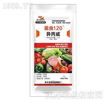 15%异丙威-菌虫120-奥丰源