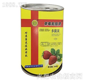 草莓炭疽灵-绿邦生物