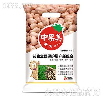 花生全程保护增产新组合-中果美-农利达