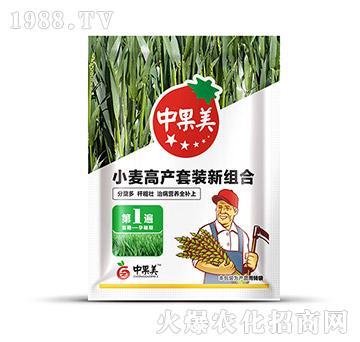 小麦高产套装新组合第1遍-中果美-农利达