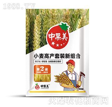 小麦高产套装新组合第2遍-中果美-农利达