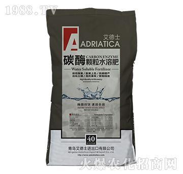 艾德士碳酶颗粒水溶肥