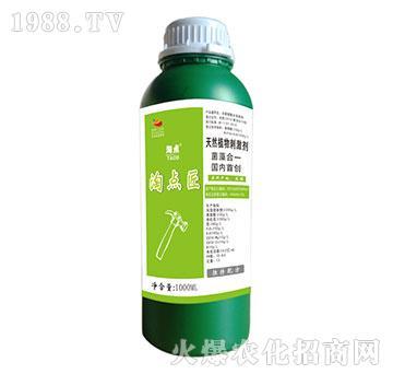 淘点匠-天然植物刺激剂-三点水