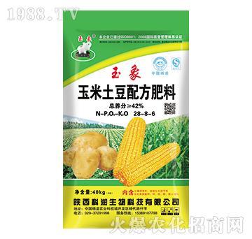 玉米土豆配方肥料28-8-6-科润生物