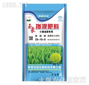 小麦油菜专用掺混肥料25-15-5-科润生物