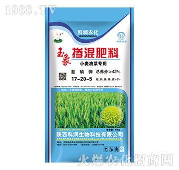 小麦油菜专用掺混肥料17-20-5-科润生物