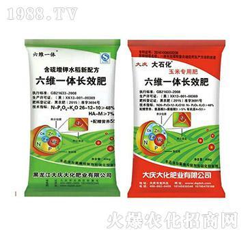 水稻专用六维一体长效肥