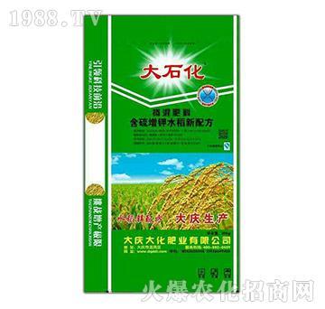 含硫增钾水稻新配方掺混