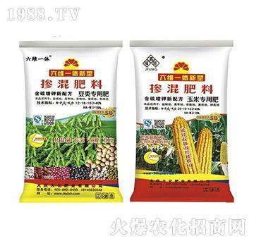 豆类专用掺混肥12-1