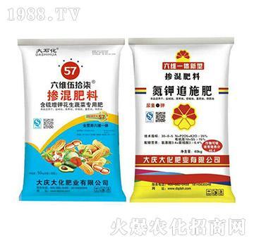含硫增钾花生蔬菜专用掺