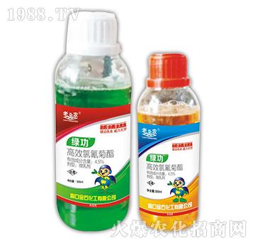 4.5%高效氯氰菊酯-�G功-老田�r