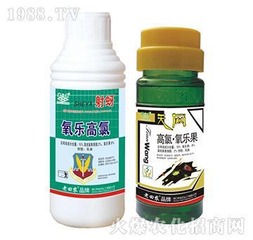 8%高氯氧�饭�-老田�r