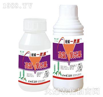 高氯氧�饭�-蚜螨一把抓-老田�r
