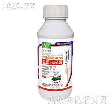 30%氯氰辛硫磷(500ml)-老田�r